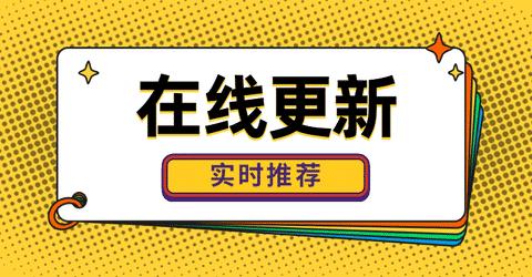 微信小程序发布投票排行榜